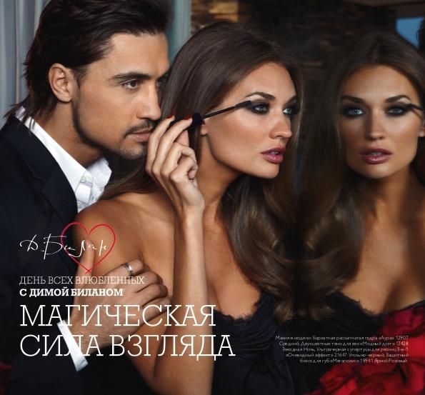 http://www.weboriflame.ru/images/catalog/2011/01/14/5a9c72b311076c5def3e0f0ae660091e.jpg